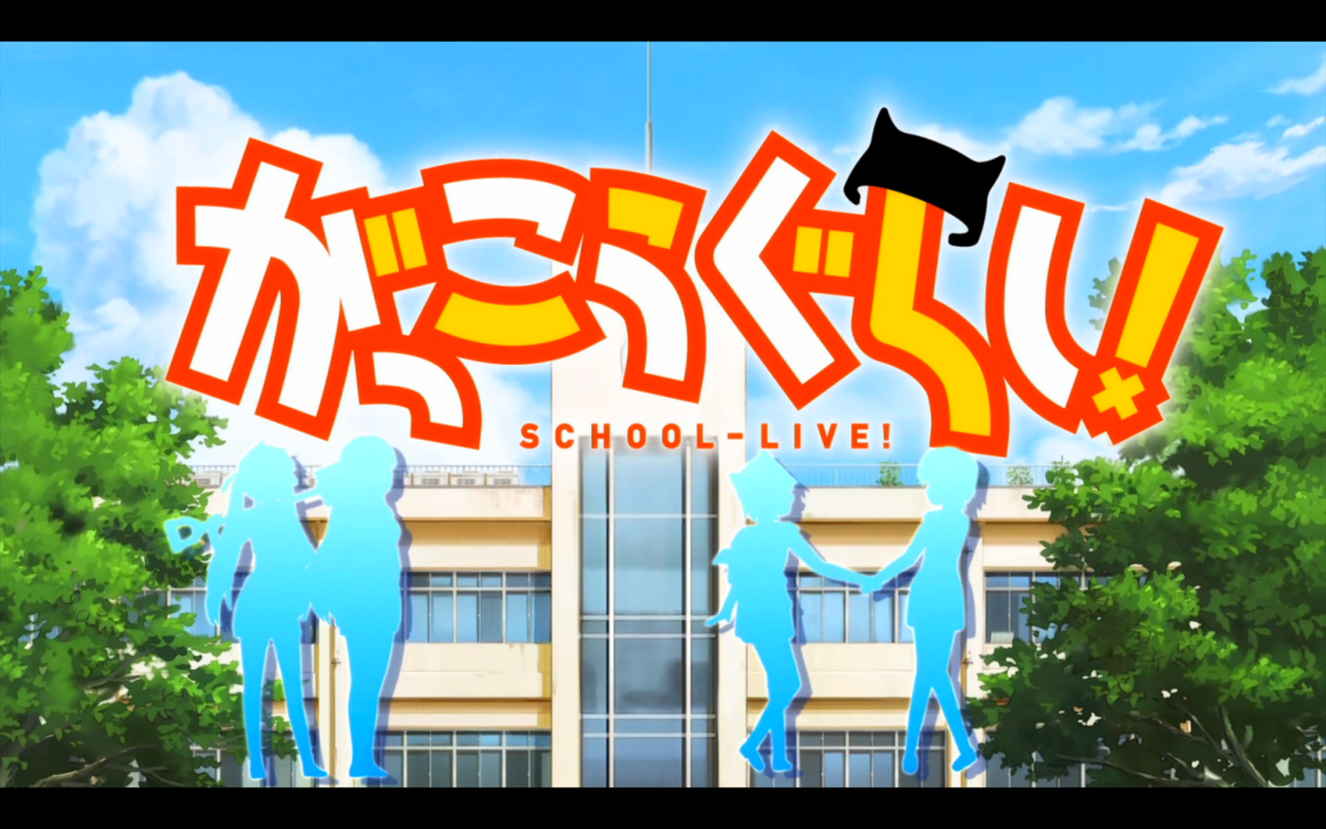 Responsibility as a coping mechanism in School-Live!