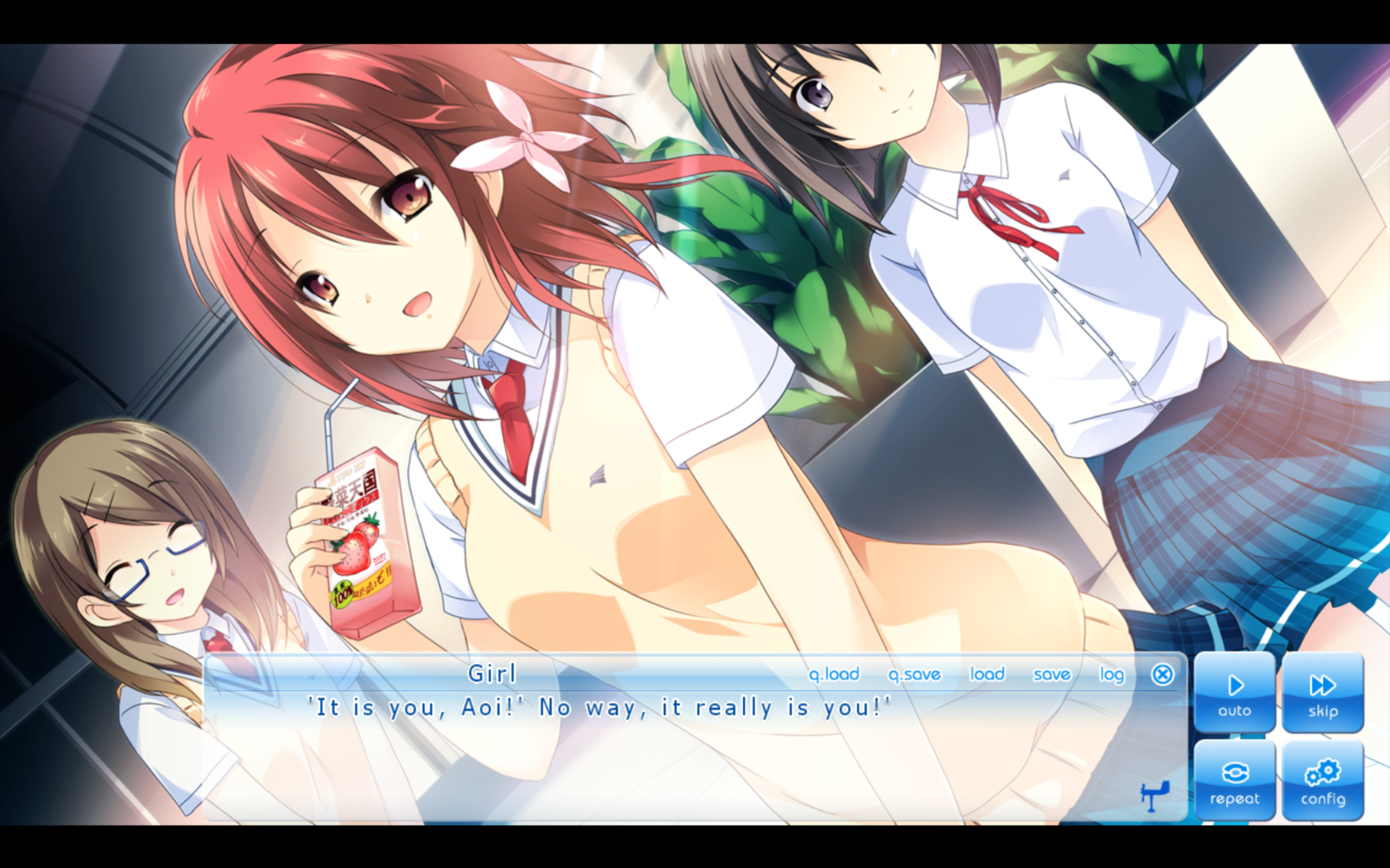 If My Heart Had Wings Ageha S Route The Tiny World Of An Anime