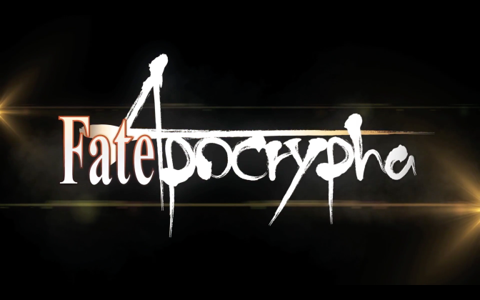 Netflix to stream Fate/Apocrypha outside of Japan on November 7th
