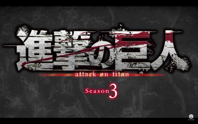 Attack on Titan season 3 to cover more manga material than season 2?