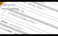 tsukigakirei_103