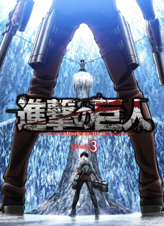 Attack on Titan season 3 slated for Summer 2017